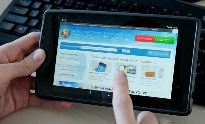 Николай Никифоров: Уверен, что Татарстан предложит пилотные проекты в цифровой экономике