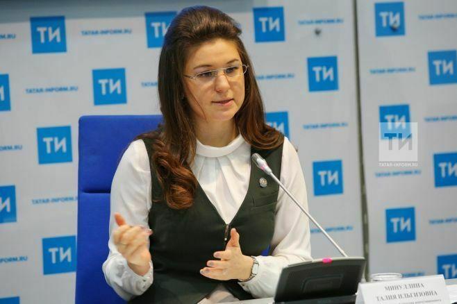 Талия Минуллина: «Результаты работы форума Kazan Legal-2017 планируем направить вГосдуму»