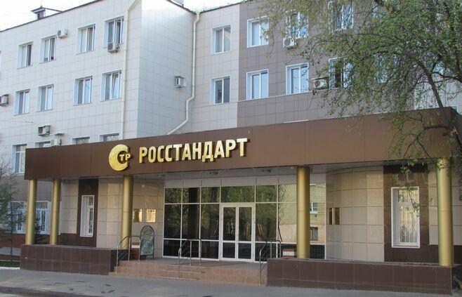 1октября 2017 года исполняется 115 лет содня основания ФБУ «ЦСМ Татарстан»