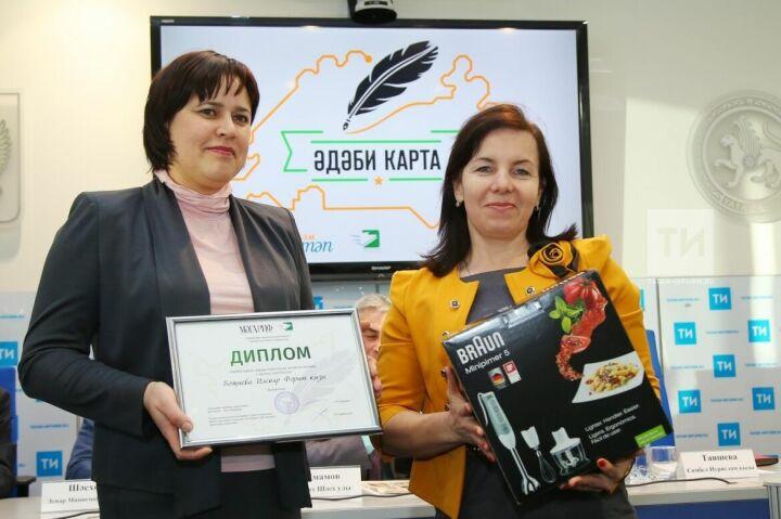 В Казани наградили победителей творческого конкурса «Литературная карта»