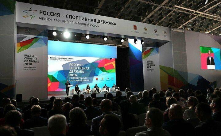 Путин назвал опыт Татарстана лучшим в строительстве и использовании спортивных арен