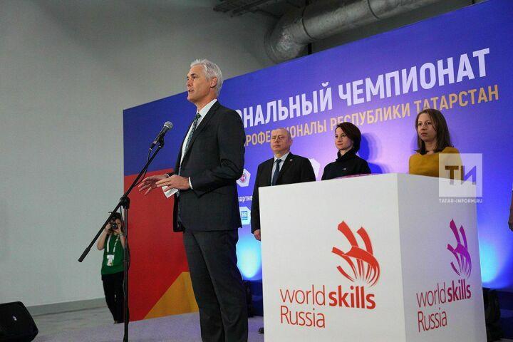 Дэвид Хоуи дал старт чемпионату Татарстана WorldSkills в «Казань Экспо»