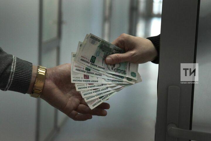 Социологи установили, что каждый второй татарстанец готов дать взятку