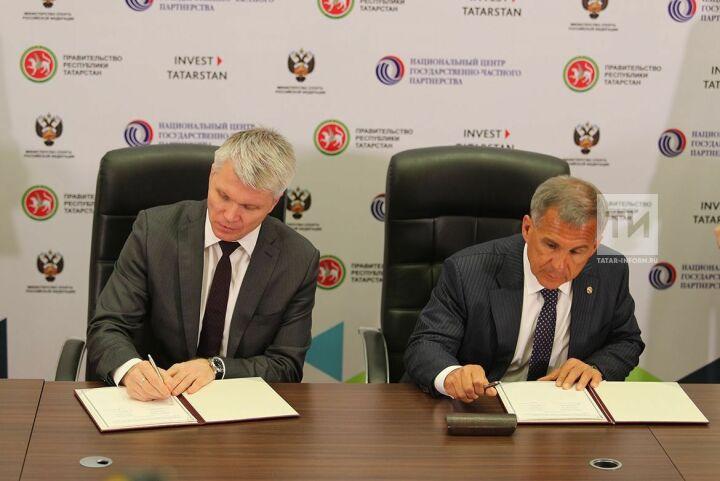 Президент РТиминистр спорта РФ подписали соглашение о взаимодействии