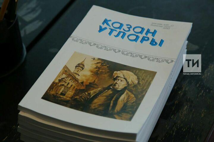 Журнал «Казан утлары» объявил конкурс на лучшие произведения о медицинских работниках