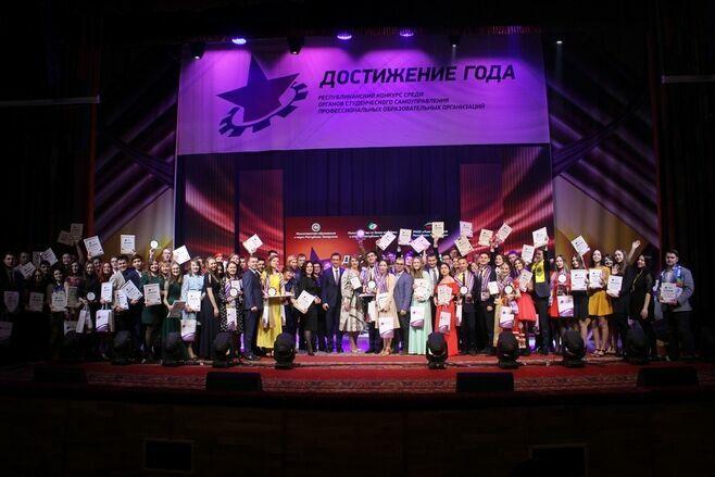 В Альметьевске объявили имена победителей конкурса «Достижение года»