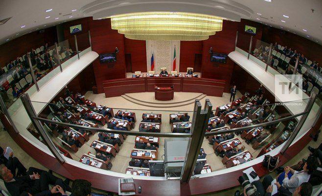 Госсовет РТ предлагает татарстанцам присоединиться к проекту «Пишем законы вместе!»