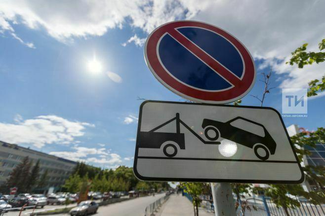 На региональных дорогах в Татарстане установят более 5 тыс. новых дорожных знаков