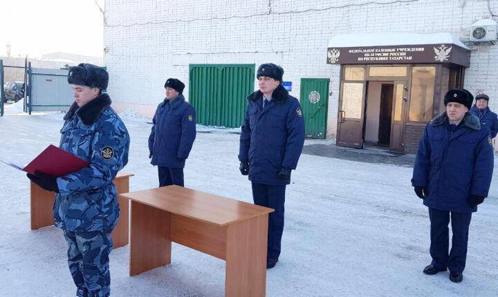 Молодые сотрудники УФСИН России по РТ приняли присягу
