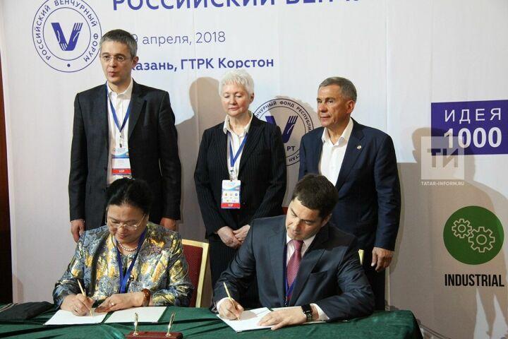 Татарстан и Китай будут вместе развивать инновационные компании