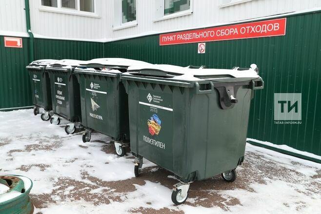 Минэкологии РТ: В Казани необходимо сформировать систему раздельного сбора мусора
