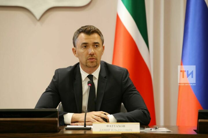 Дамир Фаттахов назначен министром поделам молодежи РТ