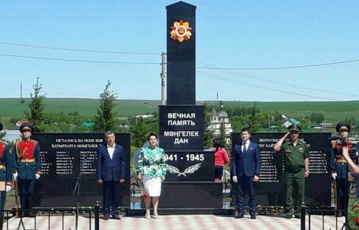 Сария Сабурская обратилась к татарстанцам по случаю Дня памяти и скорби