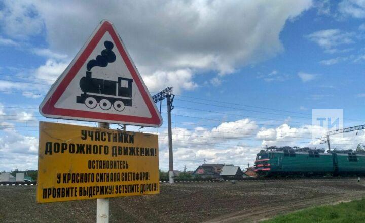 Невнимательность водителей – причина большинства аварий на ж/д переездах в Татарстане