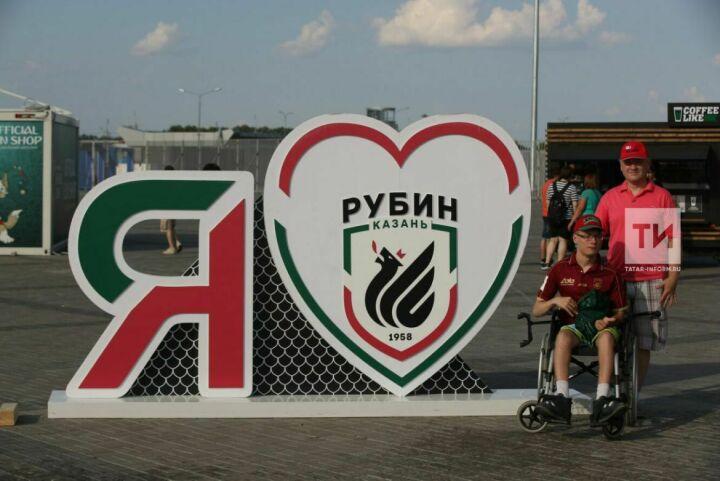 На территории «Казань Арены» открылся Фан-парк с развлечениями для болельщиков «Рубина»