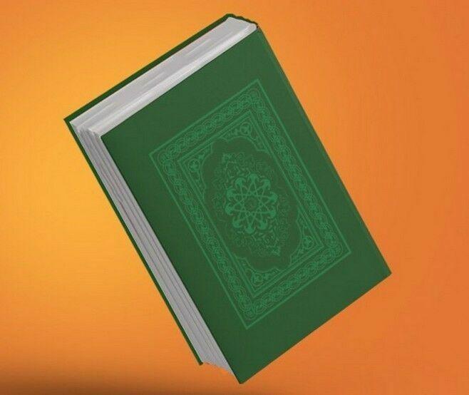 ДУМ РТ выпустило Коран в новом малом формате