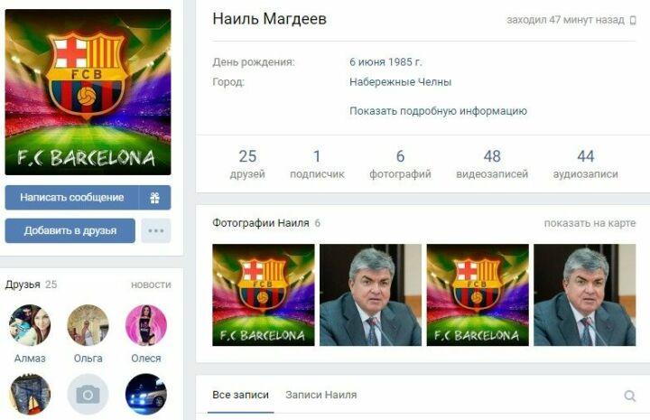 В социальных сетях появилась страница двойника мэра Челнов Наиля Магдеева