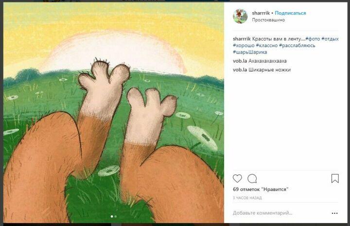 Шарик из «Простоквашино» завел аккаунт в Instagram и запостил «ногилук» и «котика»