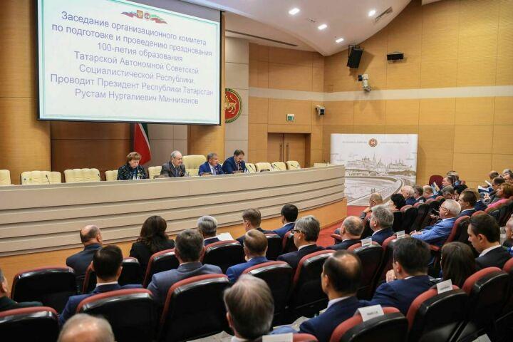 Президент РТ о 100-летии ТАССР: За год сделано немало, но впереди еще много работы