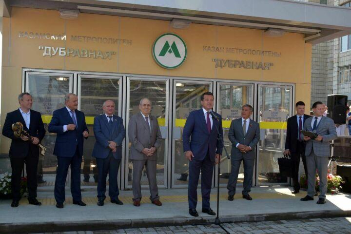 В Казани открылась станция метро «Дубравная»