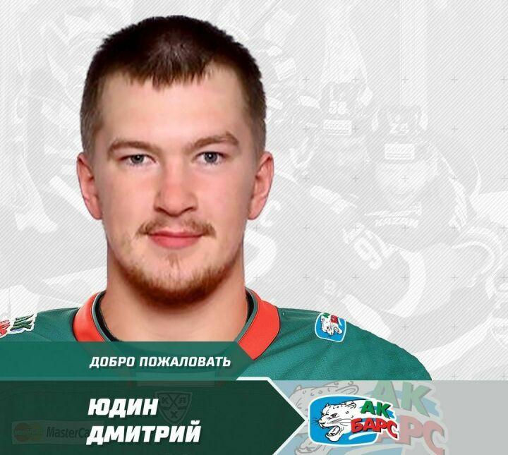 «Ак Барс» и «Спартак» провели обмен хоккеистами