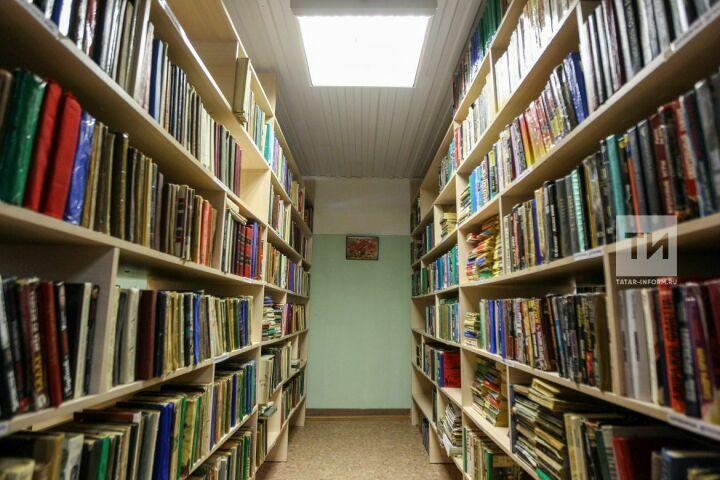 Пестречинская библиотека победила в международном конкурсе инновационных подходов в работе библиотек