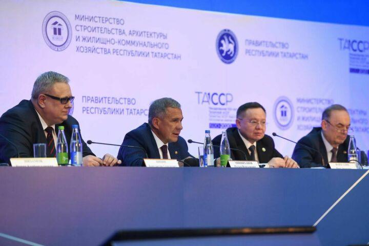 Минниханов поручил выяснить причину долгов по налогам компаний ЖКХ в 1,6 млрд рублей