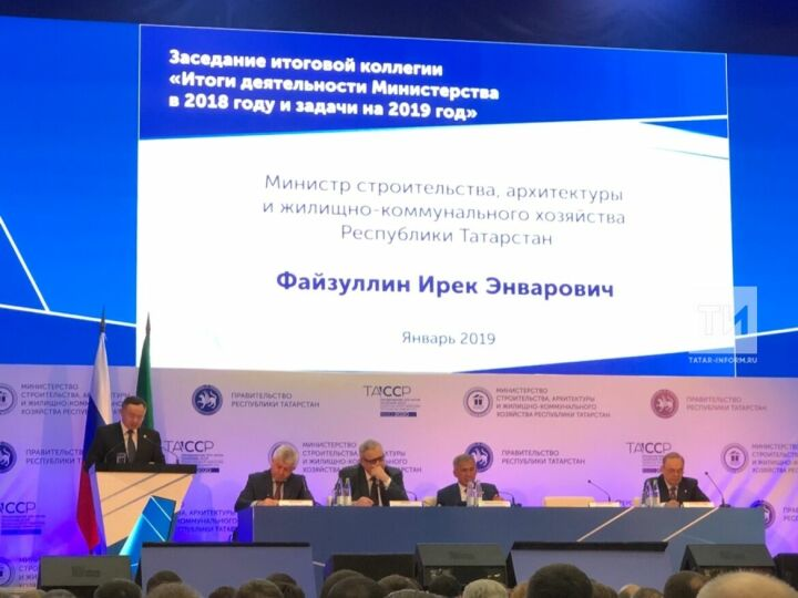 В 2018 году объем жилищного строительства в Татарстане превысил 2,4 млн кв. метров