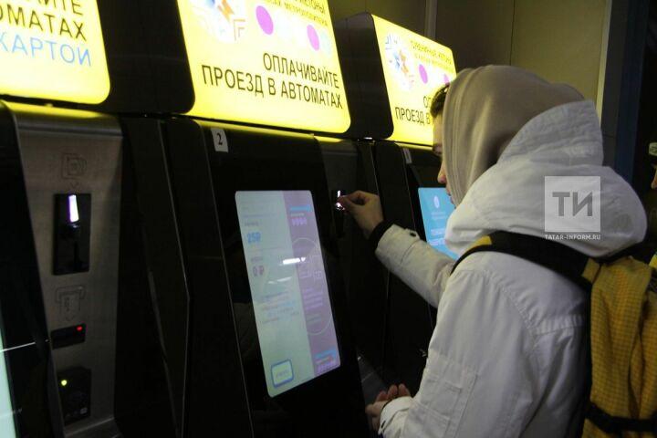 Власти Татарстана вдвое увеличат финансирование транспортного гранта для студентов