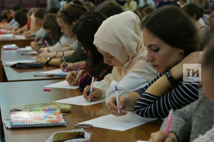 На международном форуме в Болгаре проведут олимпиады по русскому и арабскому языкам