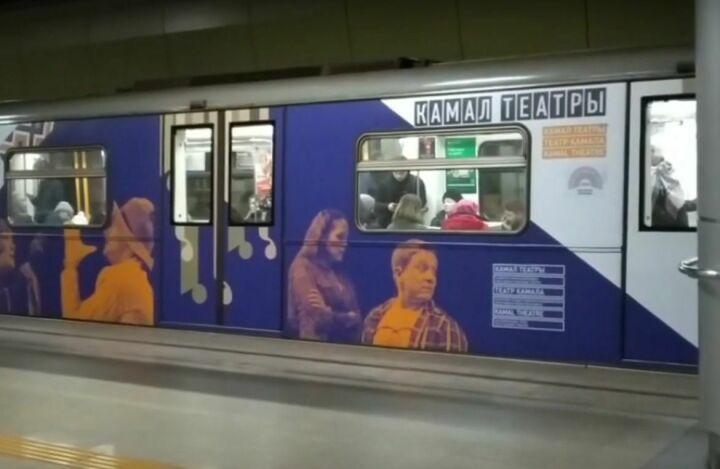 Посвященный театру Камала поезд казанского метро украсили 52 цитаты из спектаклей
