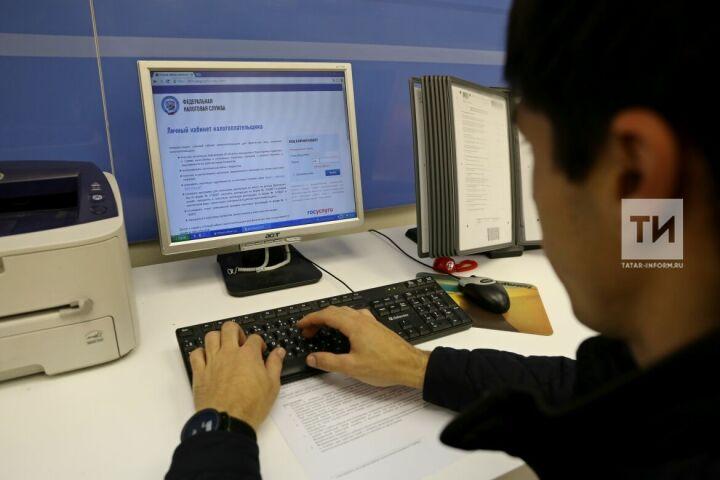 ВТатарстане самозанятыми зарегистрировались четыре тысячи жителей других регионов