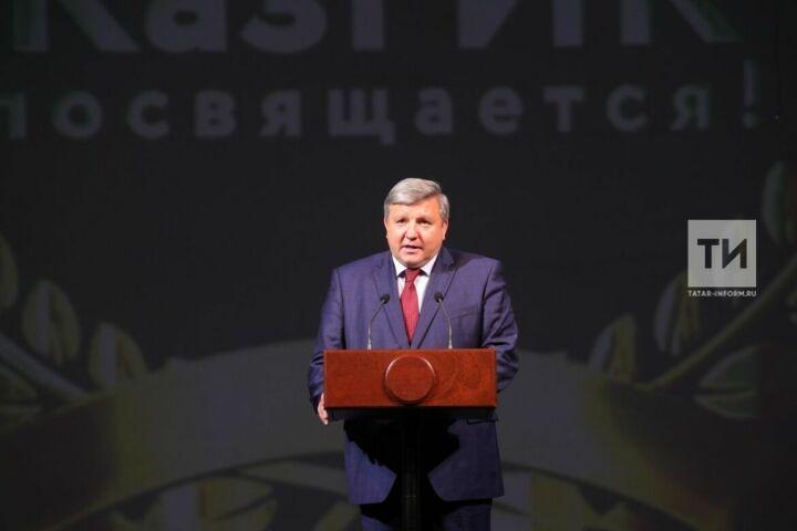 Замминистра культуры РФ о 50-летии КазГИК: «Большая честь разделить с вами радость юбилея»