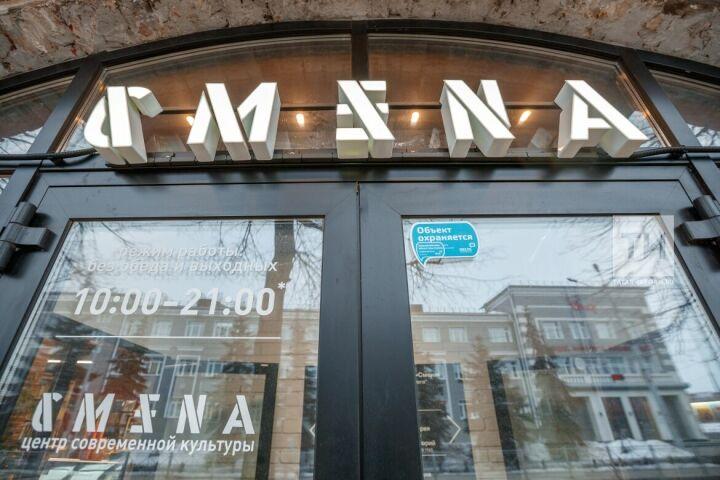 В Казани откроется выставка голландского художника, посвященная казанскому НИИ «Прометей»