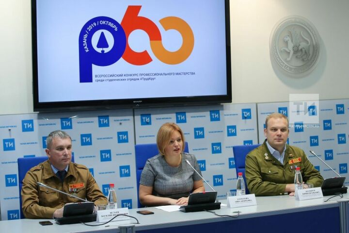 В Казани 500 студентов продемонстрируют мастерство в педагогике, строительстве и медицинском деле