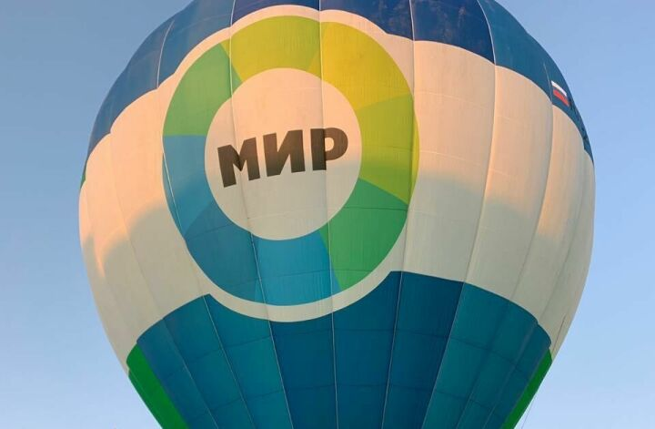 В Казани на Дне народного единства разыграют круиз по Волге и полет на борту аэростата