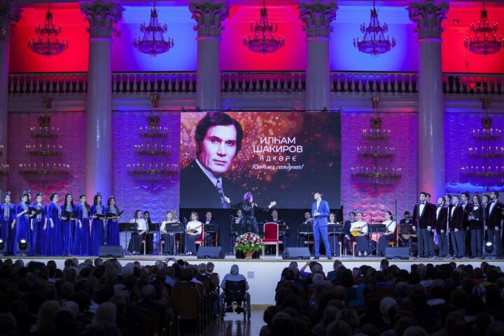 В Москве звезды татарской сцены исполнили песни Ильгама Шакирова