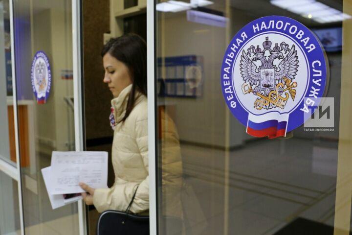 ВТатарстане83% налогов напрофессиональный доход платят вышедшие из«тени» самозанятые