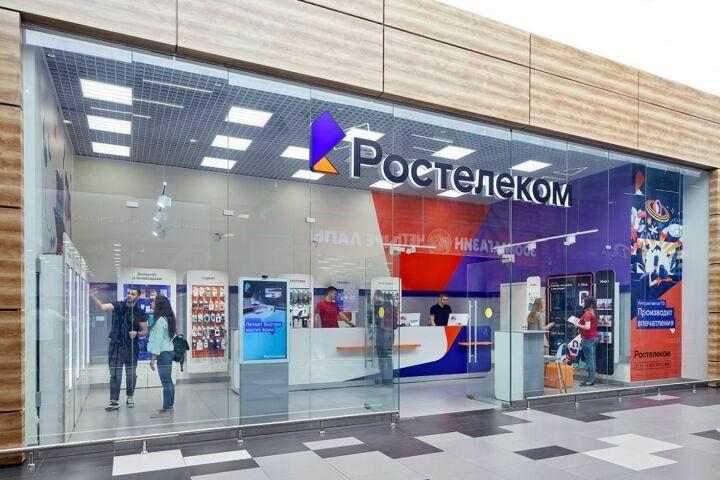Татарстан: «Ростелеком» Интернет ускоряет – стоимость сохраняет
