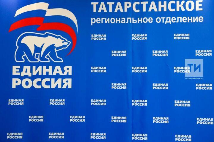 «Единая Россия» направит наказы избирателей министрам РТ для включения в госпрограммы