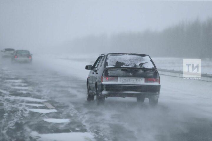 МЧС напоминает жителям Татарстана о мерах предосторожности во время гололедицы