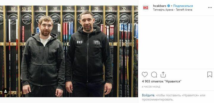 Брат Даниса Зарипова стал игроком казанского «Барса»