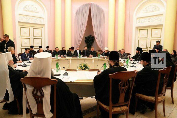 Представители конфессий в Казани обсудили сотрудничество в сфере социального служения