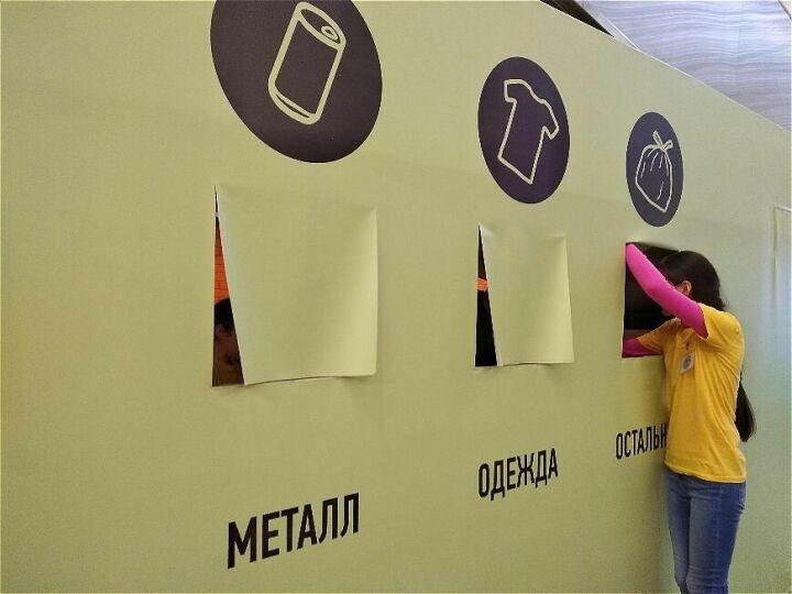 В ходе экоакции жители Казани сдали на переработку свыше двух тонн вторсырья
