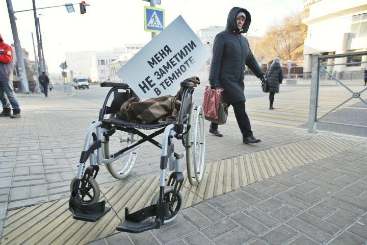 «Меня не заметили в темноте»: сотрудники ГИБДД Казани провели профилактическую акцию