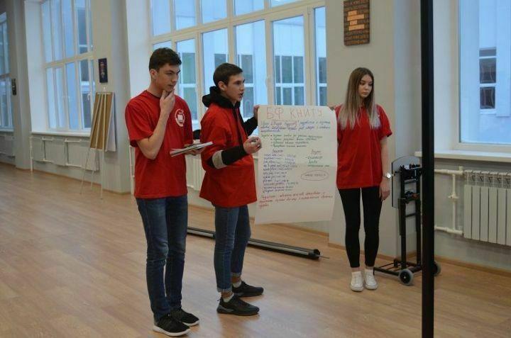 В Бугульме на V форуме добровольцев защитили три уникальных проекта