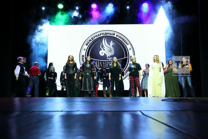 В Казани большой «Бал болотных огней» увенчал конвент ролевых игр «Зиланткон»
