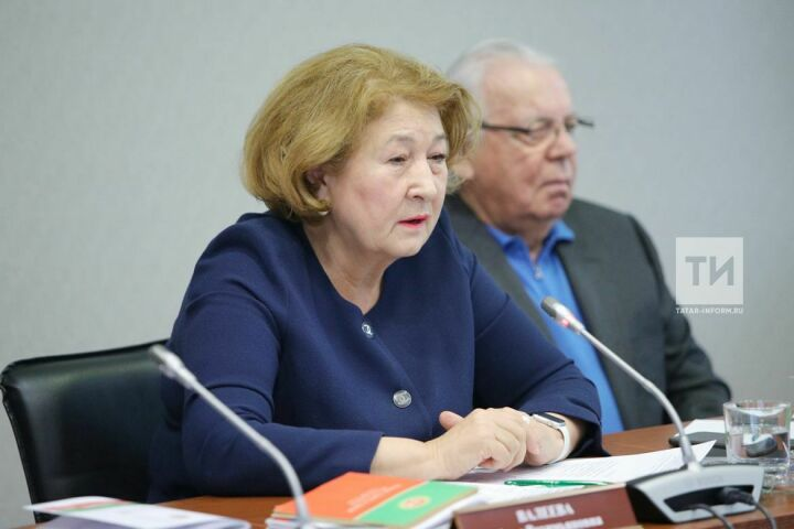 Валеева поблагодарила авторов Конституции РТ за высокий уровень научной работы