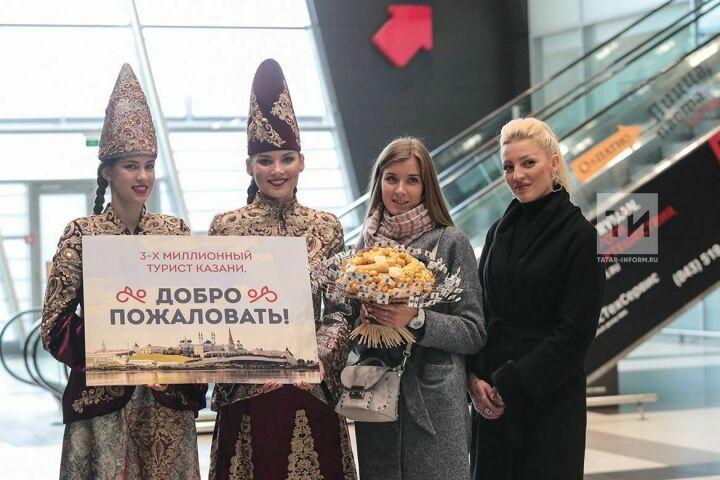 В Казани объявили о запуске электронного паспорта туриста