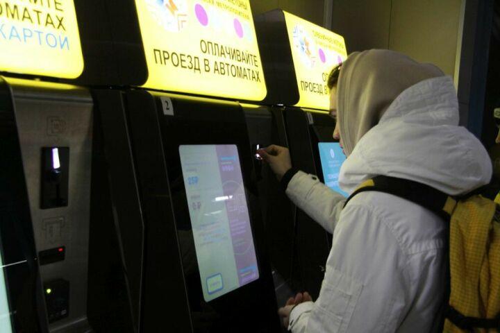 Проезд на пассажирском транспорте в Казани подорожает до 30 рублей